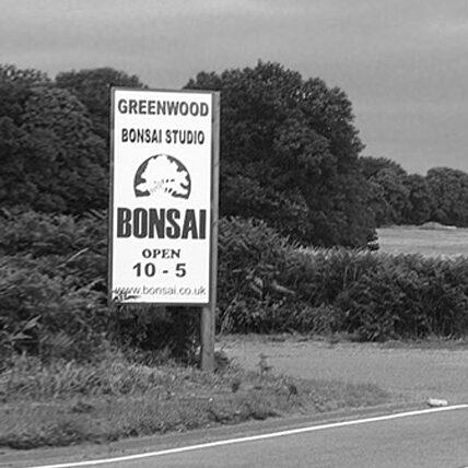 greenwood-bonsai-1978-entrance-img